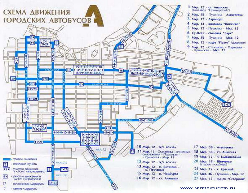 Карта схема стаханова